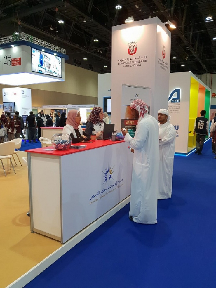 The Emirates College for Advanced Education Participates in NAJAH Education Fair