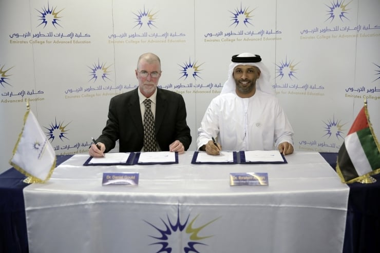 ECAE and Mohamed Bin Rashid Center for Special Education Sign Memorandum of Understanding
