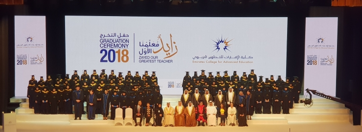 Emirates College for Advanced Education Celebrates the Graduation of 162 Masters and Bachelor of Education Students
