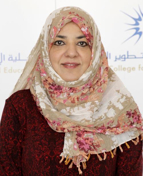 Dr. Nagla Ali